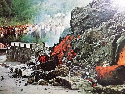 eruption 1971 2